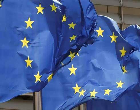 """الخارجية الروسية : الاتحاد الأوروبي أصبح """"رهينة لأقلية عدوانية"""""""