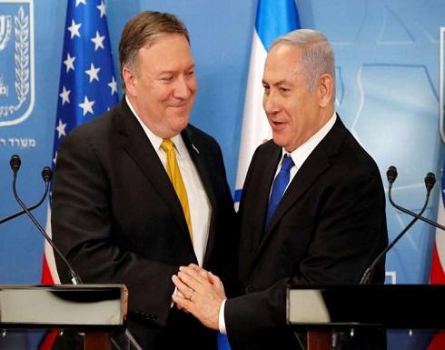 """""""نيويورك تايمز """": لماذا تجاهل بومبيو لقاء الفلسطينيين؟"""