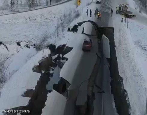 زلزال ألاسكا يشق الأرض ويحطم الجسور ويلوث المياه