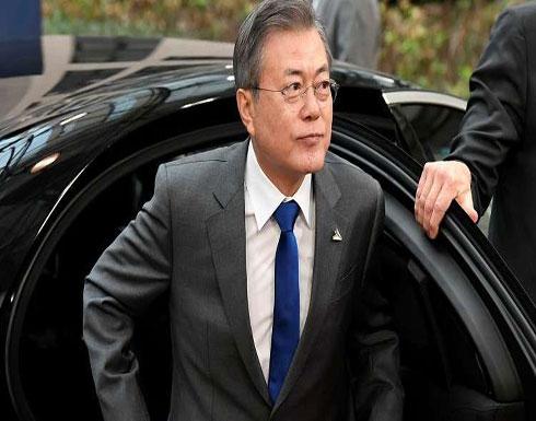 """كوريا الجنوبية تستنكر تصريحات لترامب """"تمس سيادتها"""""""