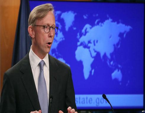 واشنطن: سنوقف الإعفاءات من عقوبات إيران