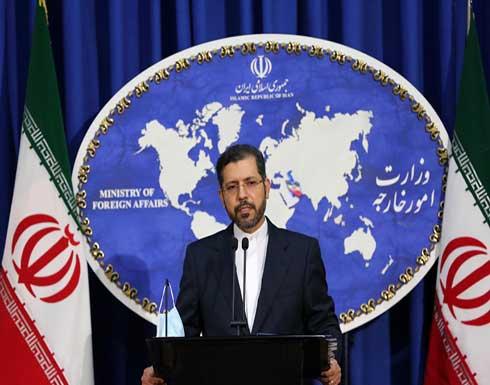 إيران: نافذة الحوار في فيينا لن تبقى مفتوحة إلى الأبد