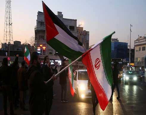 """إيران تعرض """"الحل الوحيد والعادل لقضية فلسطين"""""""