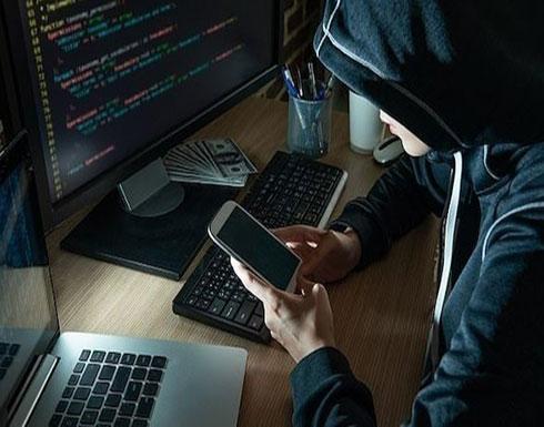 الأطفال أكثر عرضة للاحتيال على الإنترنت