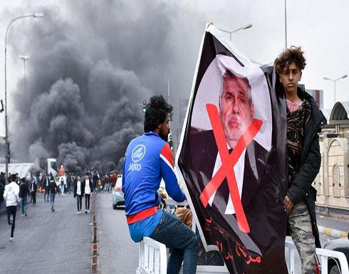 بالفيديو : تظاهرة لشيوخ عشائر ذي قار رفضاً لحكومة علاوي
