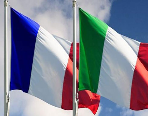 وزيرة فرنسية تحذر إيطاليا