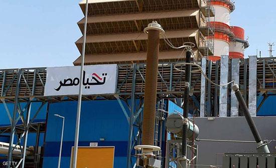مصر.. محطة كهرباء جديدة بـ2.3 مليار دولار