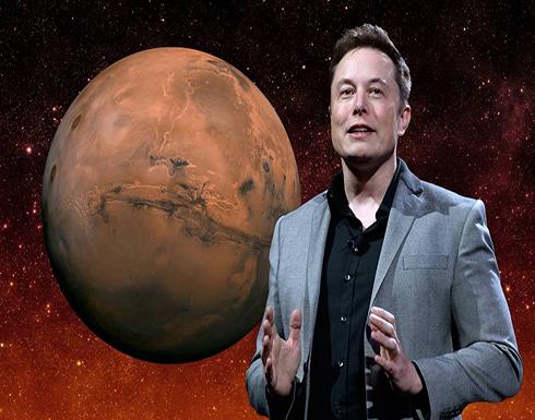 «ماسك» مع تدفئة «المريخ» بآلاف الأقمار الصناعية لاستيعاب الحياة البشرية