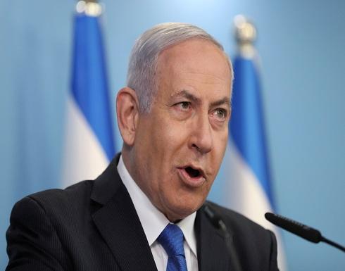 """نتنياهو: اتفاق البحرين مع إسرائيل """"عهد جديد للسلام"""""""