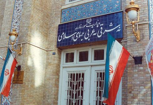 ألمانيا تعتقل دبلوماسيا إيرانيا وطهران تحتج وتطالب بإطلاقه