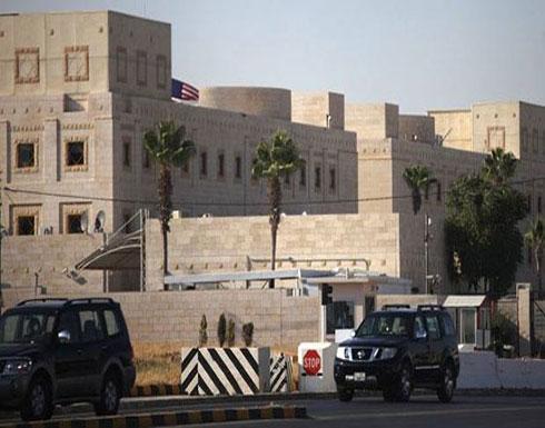 بعد قرار ترامب.. السفارة الأمريكية في الأردن تعلق خدماتها وتحذر رعاياها ( صورة )