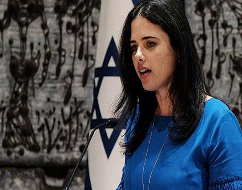 وزيرة إسرائيلية: نعارض أي حل مع غزة دون عودة الجنود المحتجزين لدى حماس