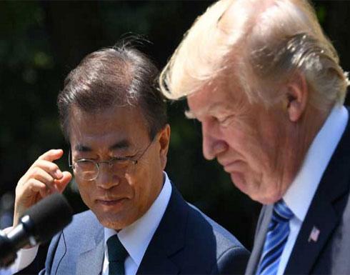ترامب ومون يتعهدان تشديد الضغوط ضد كوريا الشمالية