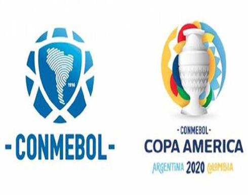 انسحاب قطر وأستراليا من كأس كوبا أمريكا