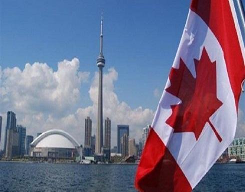 الحزب الديمقراطي يطالب بإنهاء حصار الكنديين المحتجزين شرقي سوريا