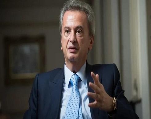 حاكم مصرف لبنان: ودائع المواطنين موجودة.. ولست جزءا من الفساد