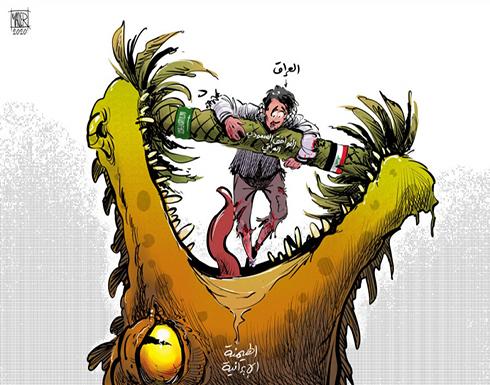 التوافق السعودي العراقي في مواجهة الهيمنة الإيرانية