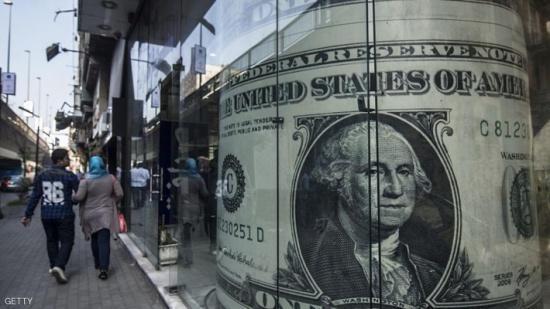 """صندوق النقد: مصر تلغي قيود """"إيداع الدولار"""" خلال أشهر"""
