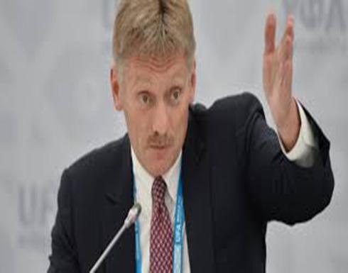 بيسكوف: لا توجد مباحثات مع واشنطن حول رفع العقوبات