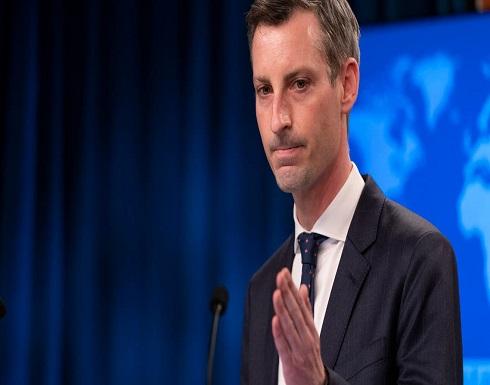 واشنطن: سنبحث تخفيف العقوبات بعد التزام إيران