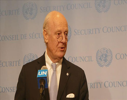 دي ميستورا يهدف إلى تشكيل لجنة دستورية لسوريا قبل نهاية سبتمبر