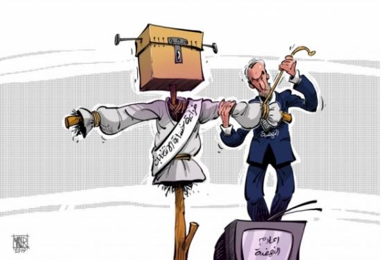 التخويف.. سلاح النهضة للتدارك بالانتخابات التشريعية
