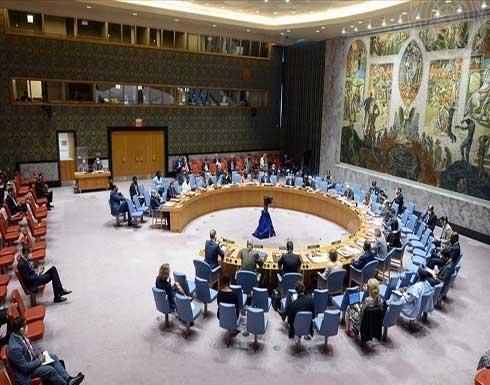 خلافات تؤجل تصويت مجلس الأمن على مشروع قرار بشأن ليبيا