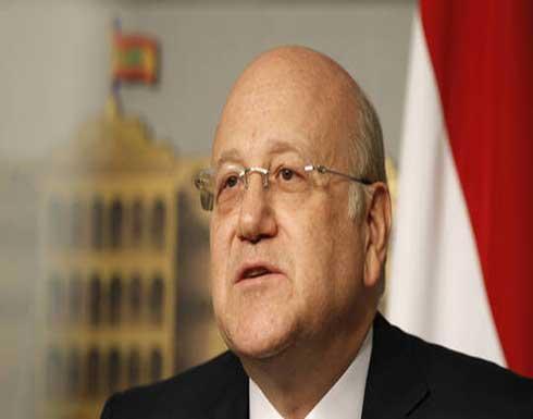 باريس تدعو إلى تشكيل حكومة إصلاحية في لبنان بعد تكليف ميقاتي