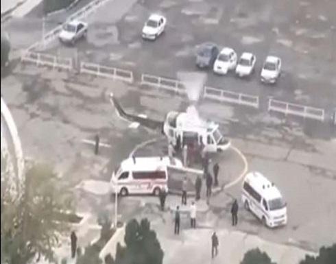 شاهد : نقل العالم النووي الإيراني بالمروحية إلى المستشفى بعد اغتياله