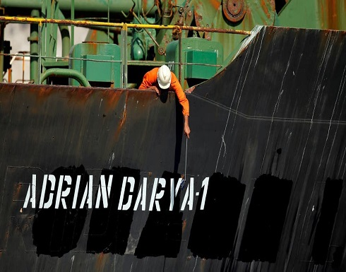 الناقلة الإيرانية تدخل مياه تركيا