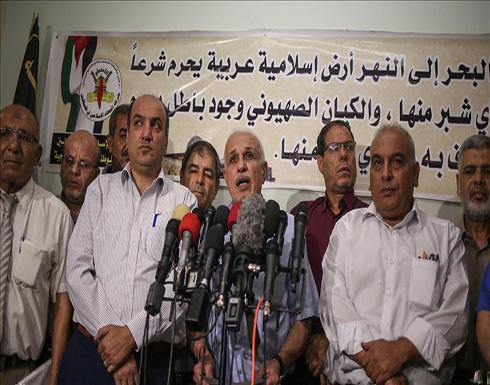 """فصائل فلسطينية تطالب """"حكومة الوفاق"""" بتسلم مهامها في غزة"""