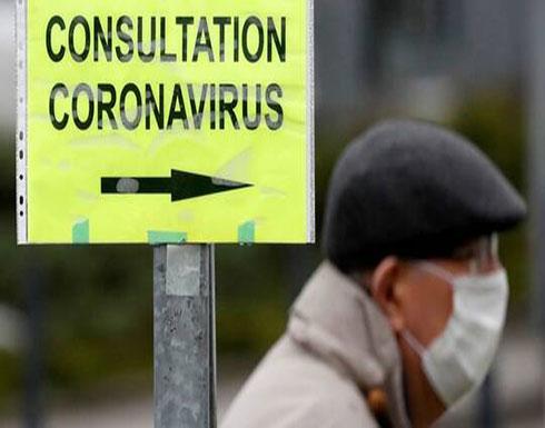 فرنسا: 15 وفاة جديدة بسبب كورونا.. والحصيلة تصل إلى 48 وفاة