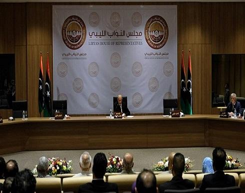 أعادها لإصلاحها.. برلمان ليبيا يحدد جلسة الميزانية