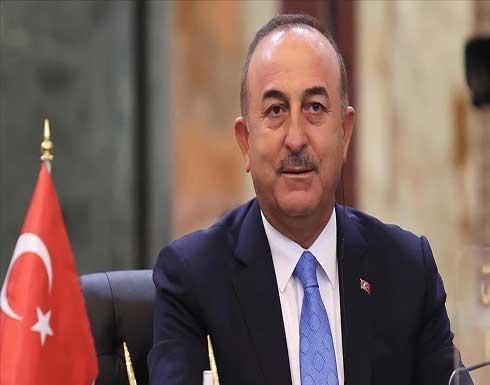 تركيا: نرغب بخوض حوار بناء حول نقاط الخلاف مع واشنطن