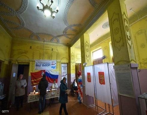 الروس ينتخبون ممثليهم المحليين