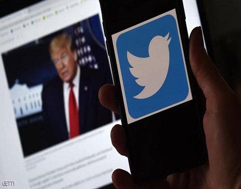 """معركة جديدة بين ترامب وتويتر.. بسبب """"تسجيل تم التلاعب به"""""""