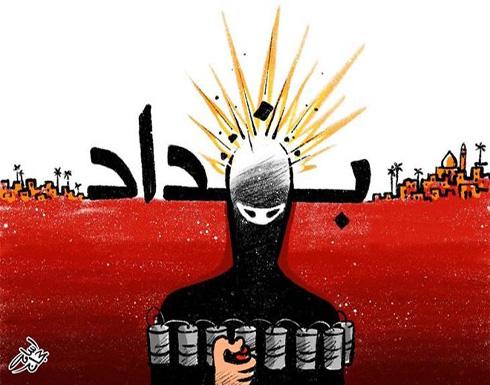 عودة تفجيرات بغداد