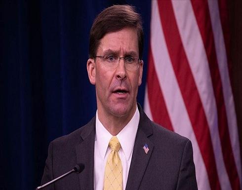 وزير الدفاع الأمريكي: كثيرون يعتقدون أن انفجار بيروت كان حادثا