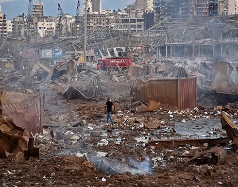 انفجار بيروت يحصد مزيداً من الرؤوس.. مذكرات توقيف