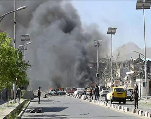 """تنظيم """"داعش"""" يعلن مسؤوليته عن الهجوم الانتحاري غربي كابل"""