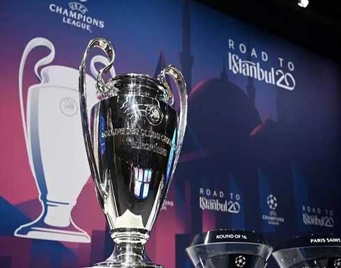 """الـ""""يويفا"""" يؤكد استضافة اسطنبول لنهائي دوري أبطال أوروبا"""