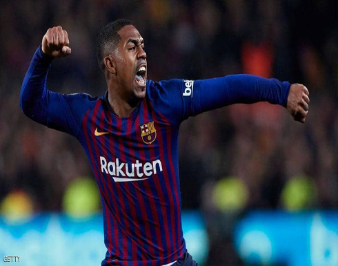 """برشلونة يبيع لاعبه البرازيلي.. ويقر """"بفشل التجربة"""""""