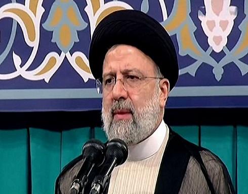 رئيسي: لن نربط حياة الإيرانيين بإرادة الأجانب