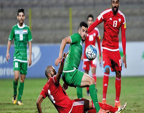البحرين تخطف كأس غرب آسيا من العراق