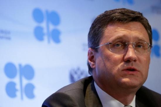 نوفاك: مخزونات النفط العالمية تنكمش رغم زيادة إنتاج أمريكا