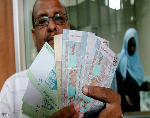 """شطب السودان من قائمة الإرهاب """"ينعش"""" الجنيه.. 25 بالمئة"""