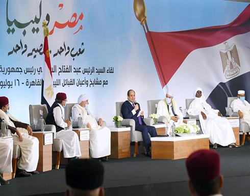 """ردود ليبية رافضة لتدخل مصر.. و""""براءة"""" ممن التقوا بالسيسي"""