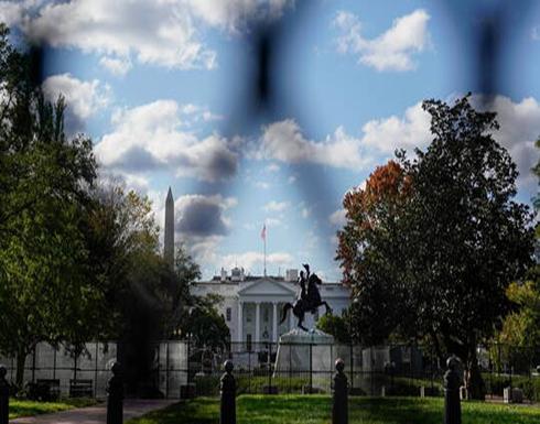 تطويق البيت الأبيض بسياج خوفا من أعمال عنف بعد الانتخابات