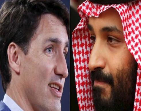 الخسائر التي قد تتكبدها كندا جراء الأزمة الدبلوماسية مع السعودية