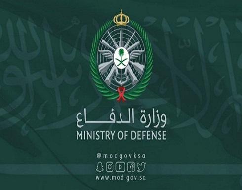 السعودية: انفجار عرضي بساحة قرب مدينة الخرج دون إصابات